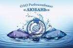 Рыбакамбінат «Любань»